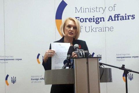 Украина официально попросила международное сообщество отреагировать на российские паспорта в ОРДЛО