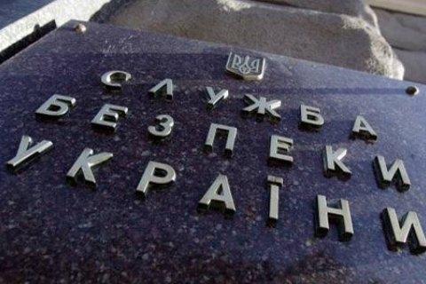 Зеленський звільнив начальників трьох департаментів СБУ