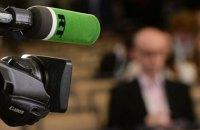 RT і Sputnik не пустили на конференцію про свободу ЗМІ в Лондоні