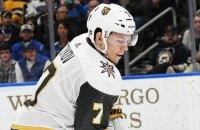 Еще один российский хоккеист НХЛ дисквалифицирован за допинг