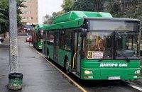 У Дніпрі підняли вартість проїзду в громадському транспорті