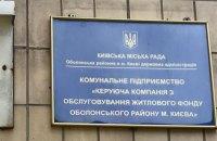 За тиждень правоохоронці провели більше 100 обшуків у справах, пов'язаних з розкраданнями в Києві