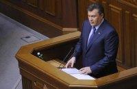 Сегодня Рада рассмотрит законопроект о импичменте Януковича
