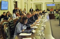 Украинские производители требуют наказать виновных в срыве запуска Экспортно-кредитного агентства