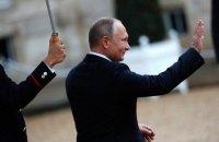 Збройна агресія Росії: виклики світовому порядку та рішення для України