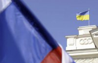 Украина против России. Даст ли Международный суд ООН делу ход?