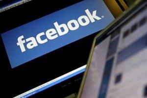 Facebook звинуватили у скуповуванні даних користувачів