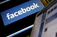 Facebook обвинили в скупке пользовательских данных
