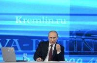 Путин ночью звонил Порошенко, Олланду и Меркель