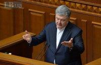 Порошенко напомнил Шуфричу в Раде, кто захватил Крым