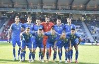 Після Євро-2020 збірна України втратила одну позицію в рейтингу ФІФА