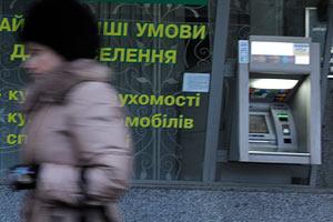 В 2010 году жертвами карточных мошенников стали 43 банка