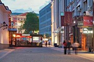 Названы топ-3 улиц Европы с самой дорогой арендой помещений под бутики