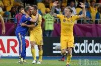 Шанси України вийти в плей-оф зросли до 56%