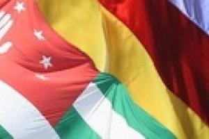 Президенты Абхазии и Южной Осетии благодарят Россию за признание независимости их республик
