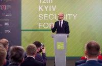 Яценюк: перед державою стоять ті самі виклики, що і сто років тому, перед політиками - абсолютно нові