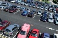 Москва запустит сайт для поиска свободной парковки