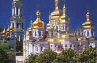 Международный фестиваль колядок приедет в Киево-Печерскую Лавру