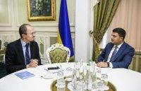 """Реалізація """"Північного потоку-2"""" призведе до повної залежності ЄС від Росії, - Гройсман"""