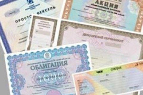 Минфин продал ОВГЗ на 19,1 млрд гривень