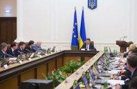 Кабмин отстранил от должности главу Госэкоинспекции