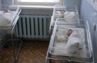 Рада готова отменить отпуск по уходу за ребенком для усыновителей новорожденных детей