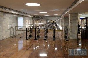 У київському метро встановлять металошукачі