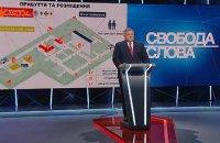 Аваков засудив протести проти повернення українців з Уханю