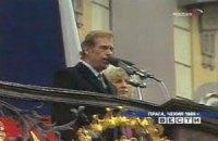 В честь Гавела в Чехии назовут улицы и площади