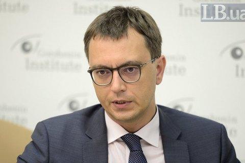 """Омелян назвал ошибкой переподчинение """"Укрзализныци"""" напрямую Кабмину"""