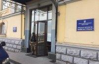 """В """"Киевпастрансе"""" разворовали 30 млн гривен"""