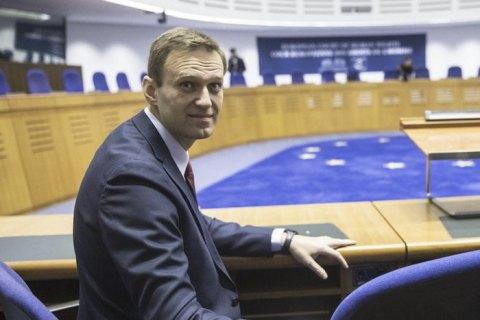 ЄСПЛ зобов'язав Росію виплатити Навальному 8,5 тисяч євро