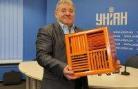 Украинские изобретатели презентовали энергосберегающий тепловентилятор