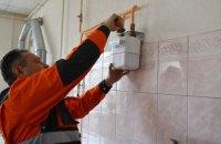 Установлення газових лічильників у Києві не передбачене тарифом
