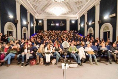 Кинофестиваль «Молодость» с2018 года будет проходить вконце весеннего периода