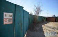 Суд вернул общине Киева земельный участок для обустройства сквера