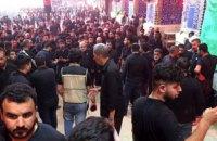 В Іраку десятки людей загинули в тисняві в день поминання мучеників