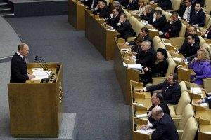 """Оппозиция покинула Думу в ответ на """"хамство"""" Путина"""