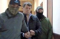 """""""Укринформ"""" обнародовал обстоятельства задержания журналиста Сущенко в Москве"""