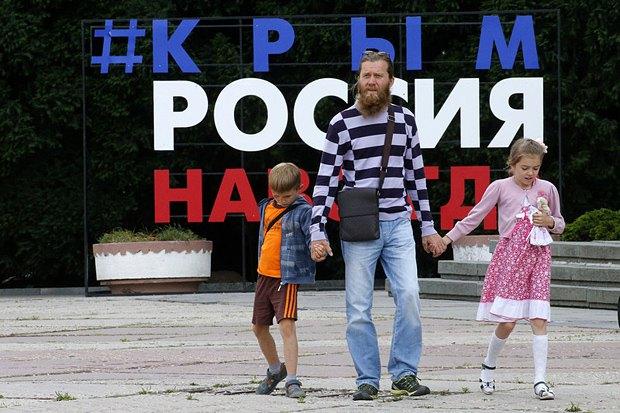 Симферополь, Крым, 07 июля 2016.