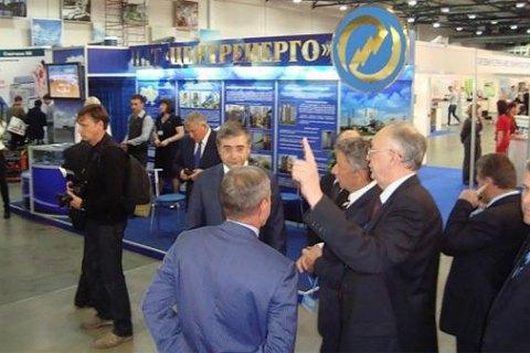 """Комітет кредиторів """"Центренерго"""" ініціював санацію компанії"""