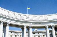 В МИД осудили разгром на строительстве храма УГКЦ в Белой Церкви