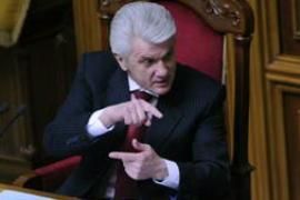 Литвин настаивает на внеочередном заседании Рады