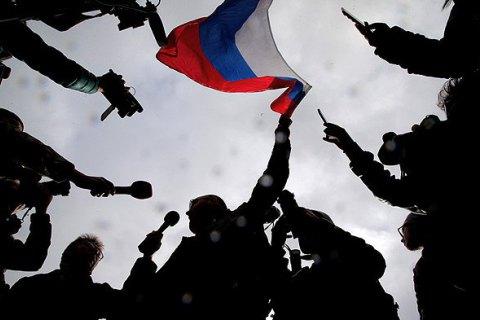 Россияне считают Украину своим главным врагом после США, - опрос