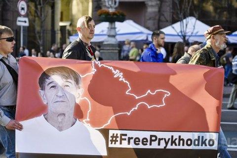 Российский суд приговорил крымчанина Олега Приходько к пяти годам заключения