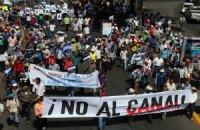 Через будівництво міжокеанського каналу в Нікарагуа спалахнули заворушення