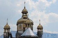 Томос как акт духовной независимости Украины