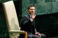 Зеленський прийняв відставку Данилюка