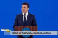 Зеленский фейковой цитатой Шевченко показал, как работает дезинформация