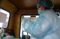 У Києві почали щепити від ковіду в автобусі